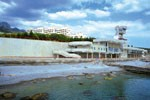 sanatorium ` Dawns of Ukraine `, Yalta, Crimea